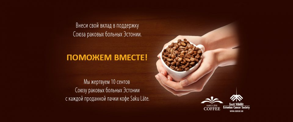 Aitame_banner_960 x400px_RUS