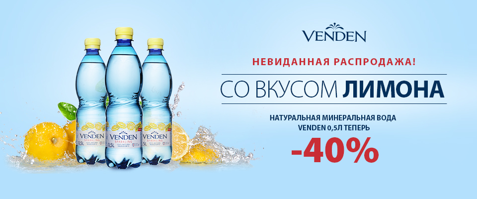 Lemon-1 40_banner_960 x400px_RUS