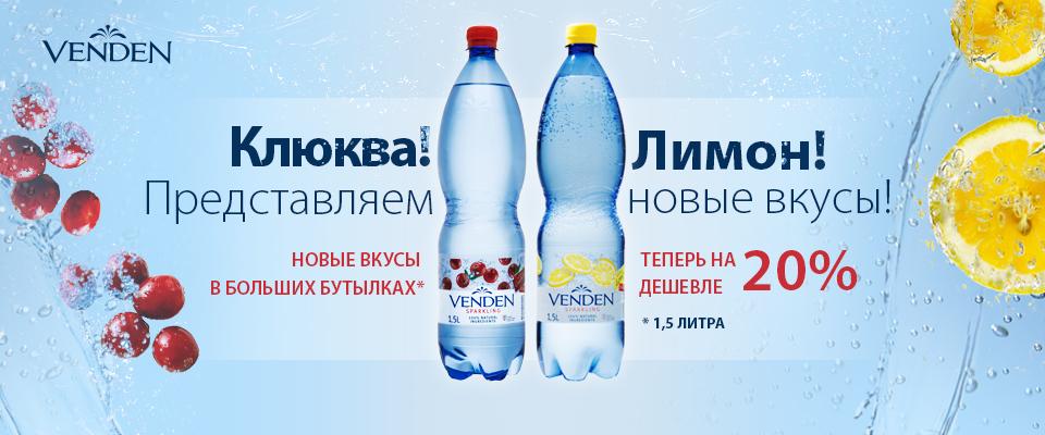 Lemon-Johvika_banner_960 x400px_RUS