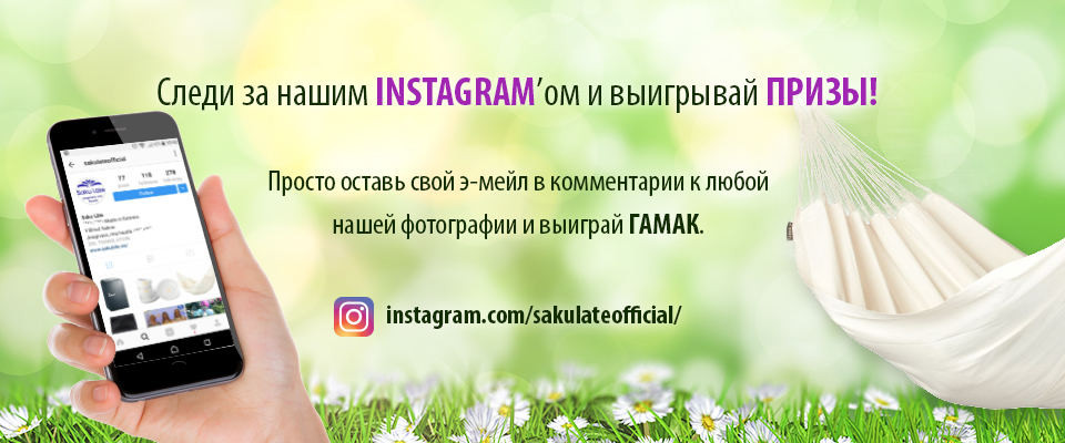 Instagram_banner_960 x400px_RUS