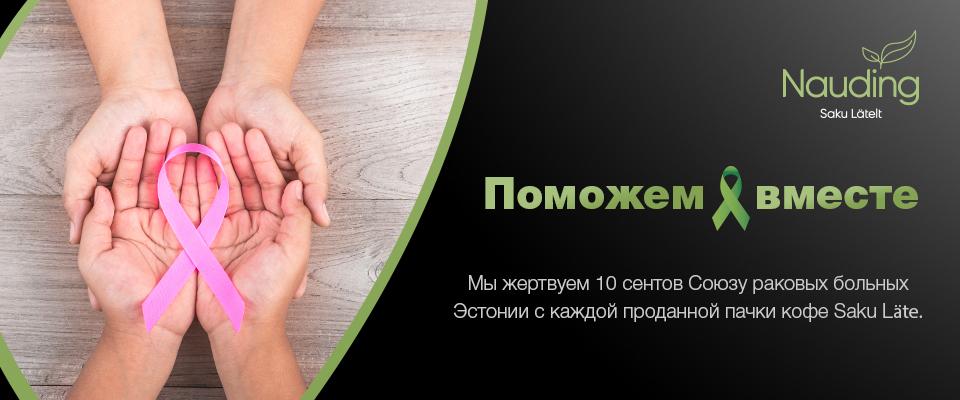 Annetus_960 x400px_rus